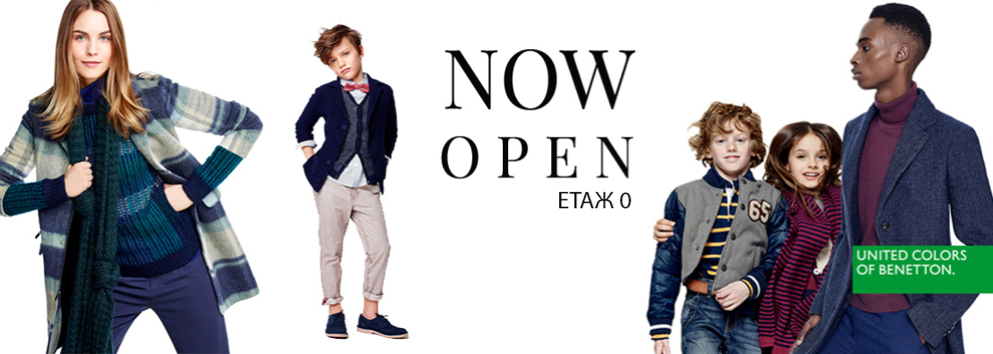 Picture: Benetton Now Open