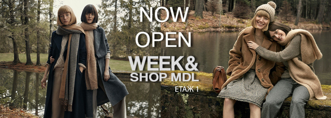 Picture: Week&Shop MDL Coming Soon