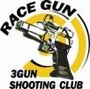 Снимка: Стрелбище RACE GUN BG