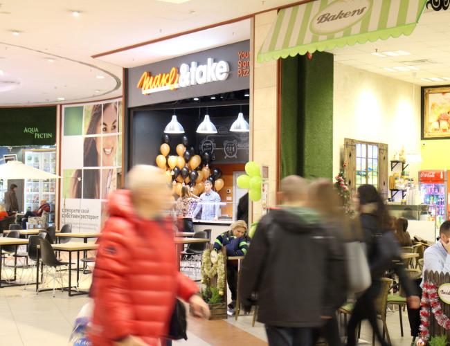 Снимка: Make & Take Pizza отвори в Paradise Center
