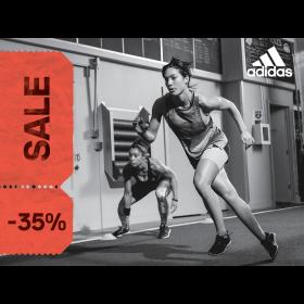 Снимка: Още по-неустоими намаления в adidas