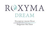 Снимка: Roxyma Dream