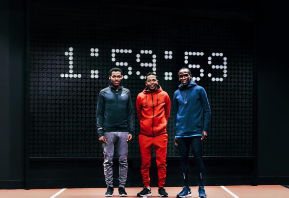 снимка: Проектът Breaking 2 – Летящото бъдеще на Nike