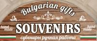 Picture: Balkanik Souvenirs