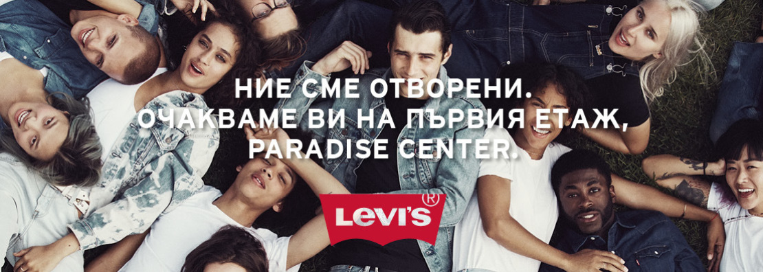 Picture: Levi's new opening