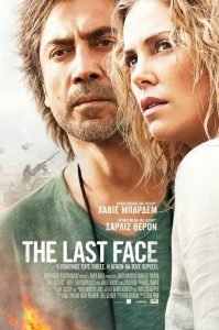 Picture: The Last Face