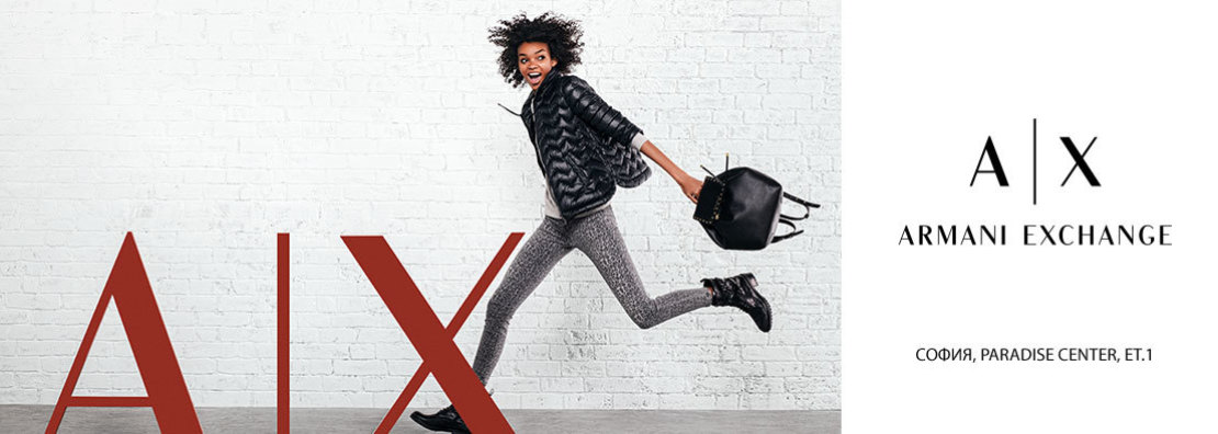Picture: Armani Exchange