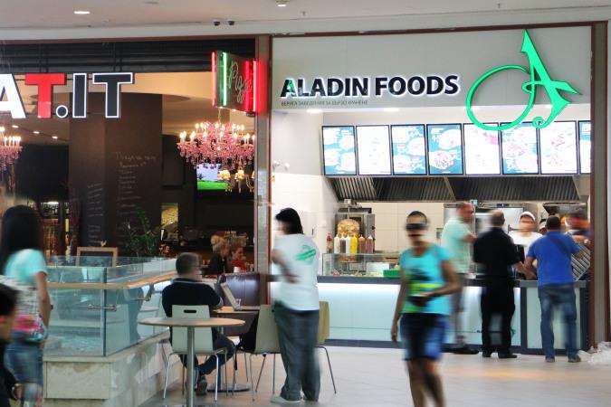 Снимка: Aladin Foods отвори врати в Paradise Center