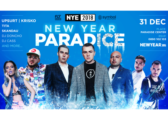 image: New Year's ParadICE Party at Paradise Center
