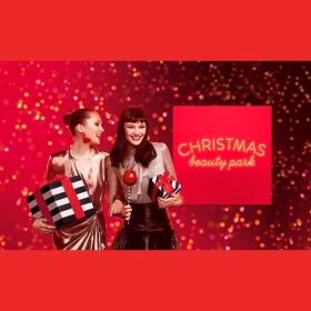 Снимка: Коледа е на прага на SEPHORA