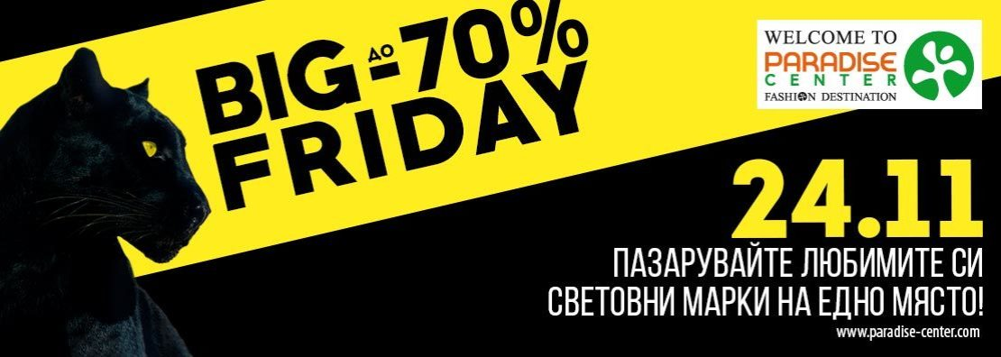 Picture: BIG Friday Paradise Center