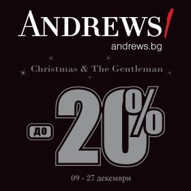 Снимка: Christmas & The Gentleman в Andrews/