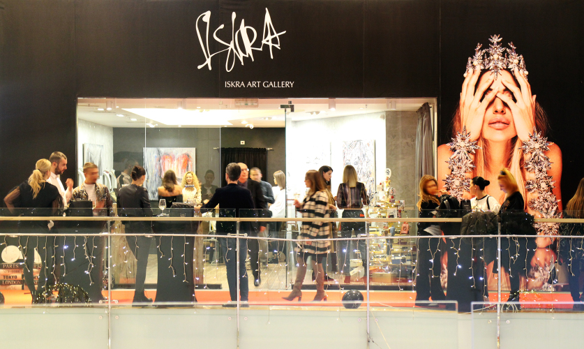Picture:  ISKRA Art Gallery on a new location