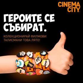Picture: Героите се събират само в Cinema City