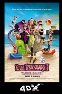 Picture: Hotel Transylvania 3: Summer Vacation