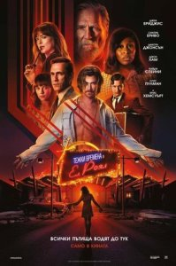Picture: Bad Times at the El Royale