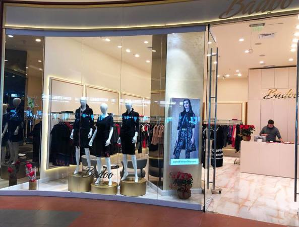 Снимка: Магазин Badoo отвори врати в Paradise Center