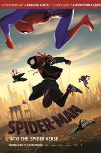 Picture: English Audio Screening: Spider-Man