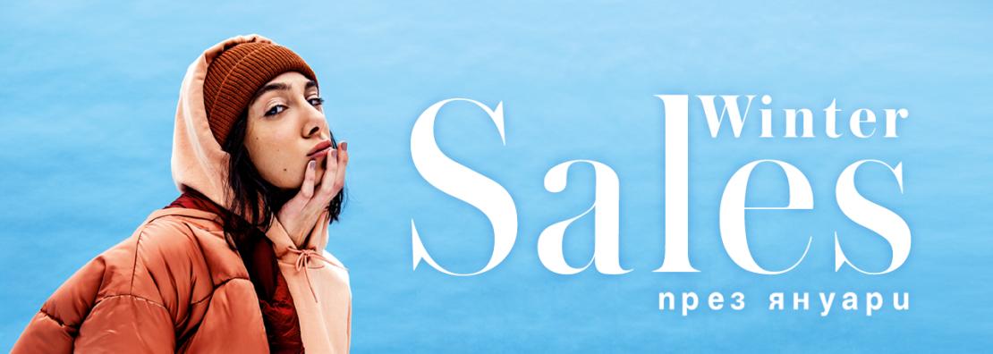 Снимка: Sales