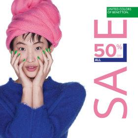 Снимка: ВСИЧКО в Benetton с 50% НАМАЛЕНИЕ