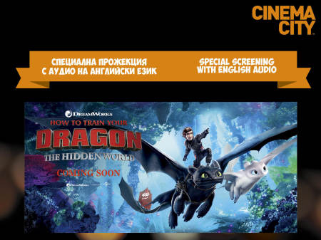 Picutre: How To Train Your Dragon with English Audio Screening at Cinema City