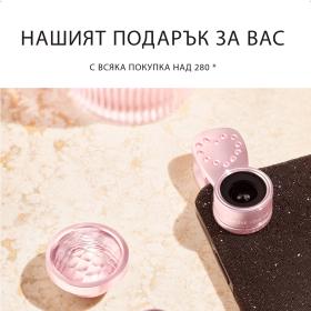Снимка: Открийте своя подарък от SWAROVSKI - КОМПЛЕКТ ОБЕКТИВИ ЗА СМАРТФОН И  ТАБЛЕТ