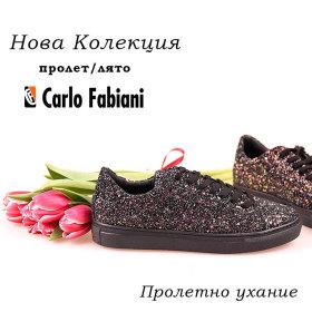 Снимка: Ухание на пролет и свежи цветове с Carlo Fabiani!
