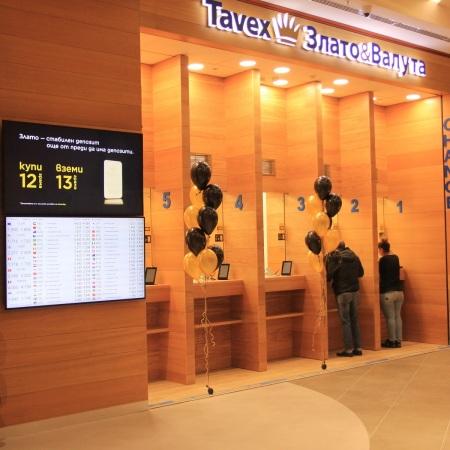Снимка: Tavex отваря най-големия си офис в България в Paradise Center!