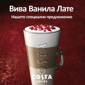 Снимка: Посрещнете пролетта с нашето специално предложение - Вива Ванила Лате от Costa Coffee!