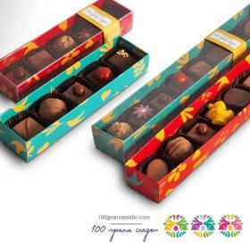 Снимка: Нови пролетни кутии с ръчни бонбони от 100 грама сладки