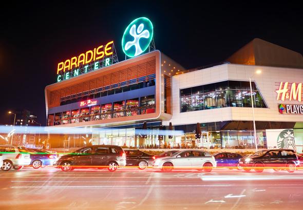 снимка: Топ места за вечерни срещи в Paradise Center