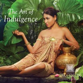 Picture: Луксозна Аюрведа - бутик за козметика Spa Ceylon