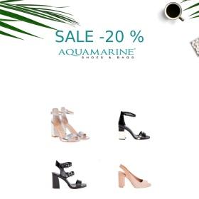Снимка: Намаление до -20% на избрани модели дамски обувки Aquamarine