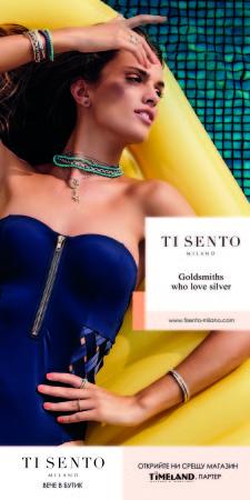 Снимка: TI SENTO MILANO отваря своя първи луксозен бутик в Paradise Center на 08.06.2019