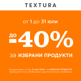 Picture: Up to -40% off in TEXTURA from 01 till 31st of July!