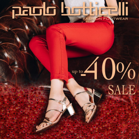 Снимка: До - 40% намаление на летни модели в Paolo Botticelli