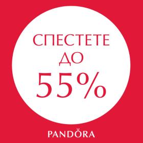 Снимка: Лятното ни намаление е вече ФАКТ в Pandora