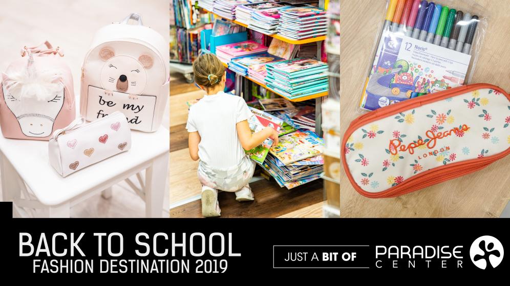 """снимка: E- CATALOG """"BACK TO SCHOOL"""" FASHION DESTINATION 2019"""