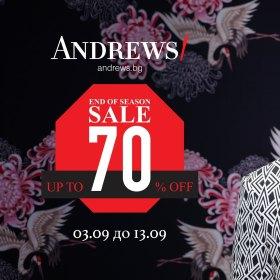 Снимка: Финалните намаления в магазин Andrews/ Fashion Studio достигнаха до -70%