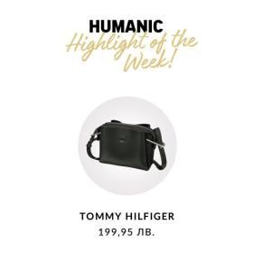Picture: Нови модели чанти Tommy Hilfiger от HUMANIC!