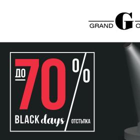 Снимка: BLACK DAYS в оптики GRAND OPTICS. Отстъпки до -70%. Очакваме ви от 15-ти до 30-ти ноември!