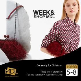 """Снимка: Най-празничното време от годината настъпи. Бъдете част от нашето """"Get Ready For Christmas"""" събитиe тази седмица в магазините Week&Shop MDL."""