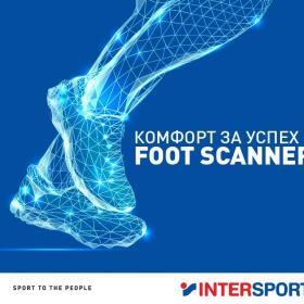 Picture: Възползвайте се от безплатен тест на ходилата с Foot Scanner на @INTERSPORT.Bulgaria