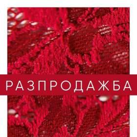 Снимка: - 30% модна колекция Есен - Зима  2019г. / 2020г. Triumph & Sloggi