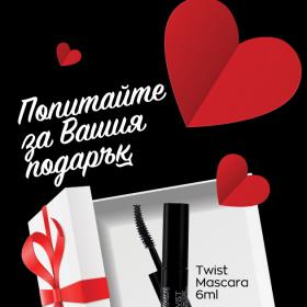 Снимка: В месецът на влюбените от Radiant Professional Make Up, Paradise Center са ви подготвили подарък!