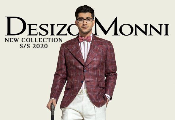 """снимка: Desizo Monni представя нова """"Exclusive"""" линия """"Gatsby Line"""""""