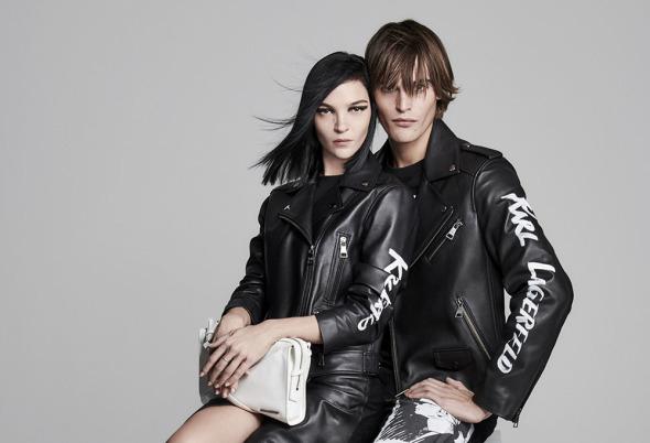 """снимка: Колекция Пролет-Лято 2020 на Karl Lagerfeld – """"21 RUE SAINT-GUILLAUME"""""""