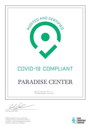 Снимка: Paradise Center, част от Nepi Rockcastle Group,  e първият български търговски център с международен сертификат за санитарни мерки