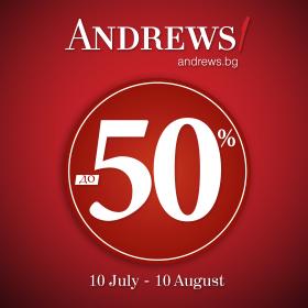 Снимка: ANDREWS/ UP TO 50%