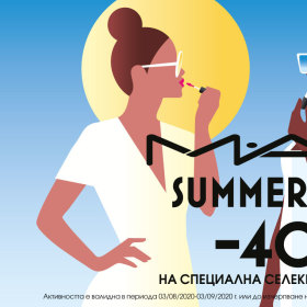 Picture: На  3 август стартира страхотна компания в МАС: 40% отстъпка на богата селекция от продукти.